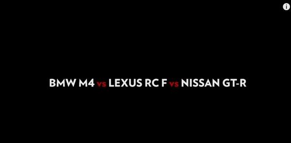 レクサスRCFとBMW M4と日産GT-Rがドラッグレースで勝負