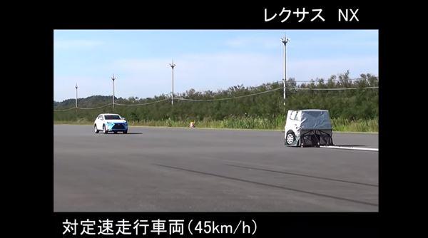 レクサスNXの衝突軽減ブレーキテストの様子
