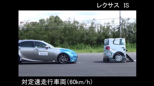レクサスISの衝突軽減ブレーキテストの動画