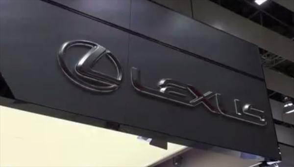 LEXUS RC300h東京モーターショー展示動画