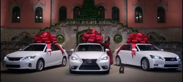 クリスマスプレゼントはLEXUS