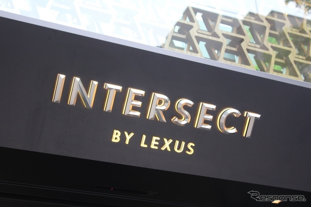 INTERSECT BY LEXUS が青山にオープン1