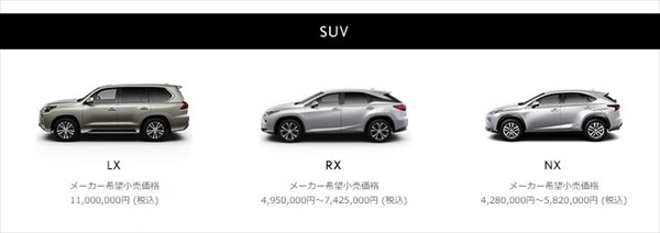 SUV_R.jpg