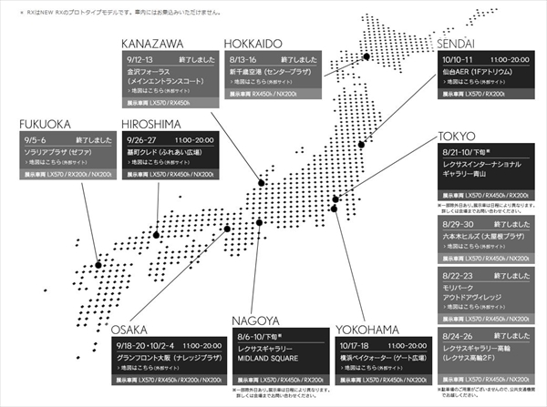 map_R_201509162309076fd.jpg
