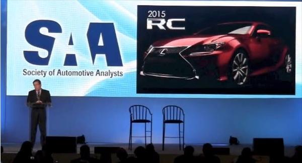 SAAでの会議動画。LF-NXがさりげなく出てくる。