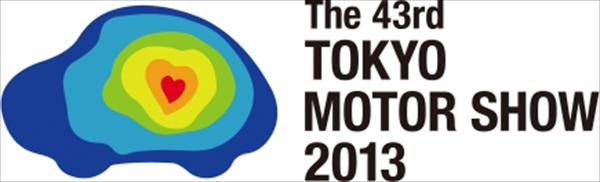 東京モーターショーまで残り2日