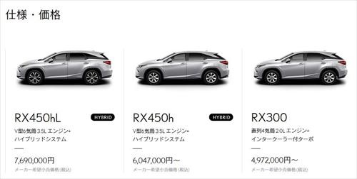 Price_R.jpg