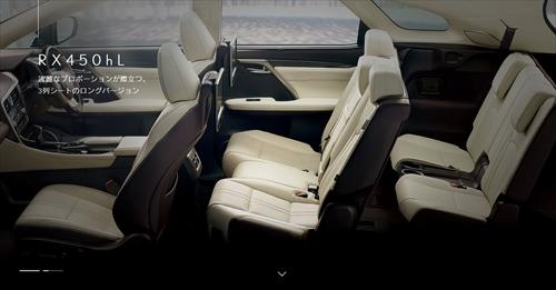 Seat_R.jpg